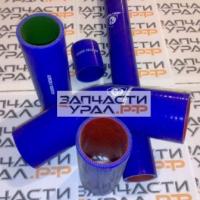 Патрубки силикон а/м Урал в ассортименте