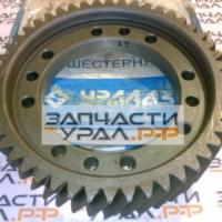 Шестерня ведомая Урал 4320БУ-2402120-02