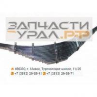 Рессора задняя а/м Урал (15 лист)